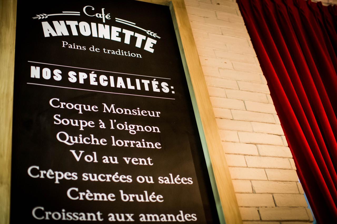 CAFE ANTOINETTE 5
